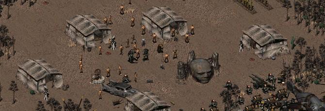 В новой RPG Obsidian не будет лутбоксов и микротранзакций