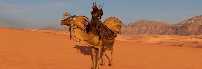 В Assassin's Creed Origins добавили Чокобо и персонажа из Final Fantasy XV