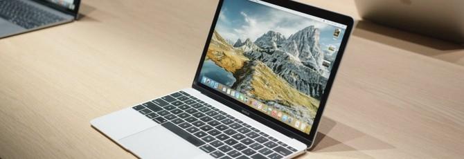 Bloomberg: в 2018 году Apple объединит приложения для iOS и macOS