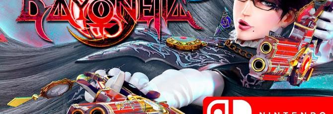 Инсайдерские слухи: Bayonetta 3 уже этим летом.