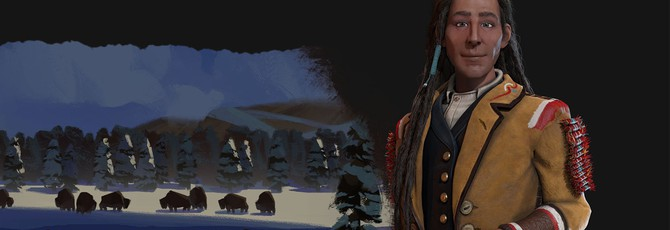 Лидер нации кри недоволен изображением в Civilization VI