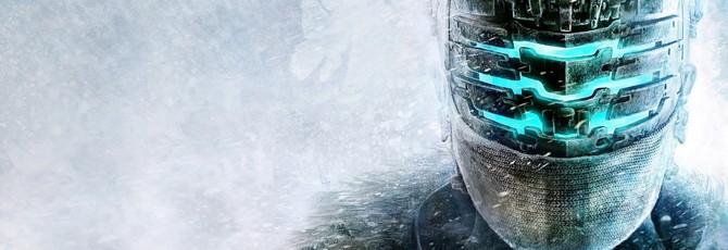 """Бывший арт-директор Visceral Games: """"Права на Dead Space стоят слишком много"""""""