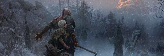Об оружии, боевой системе и прокачке в God of War из номера Game Informer