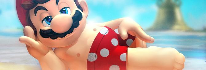 Спидраннеры Super Mario Odyssey соревнуются на скорость раздевания Марио