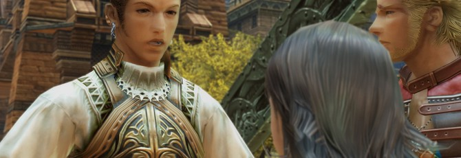 Final Fantasy XII The Zodiac Age выйдет на PC через три недели