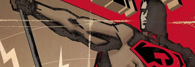"""Следующим мультфильмом DC может стать экранизация """"Красного Сына"""""""