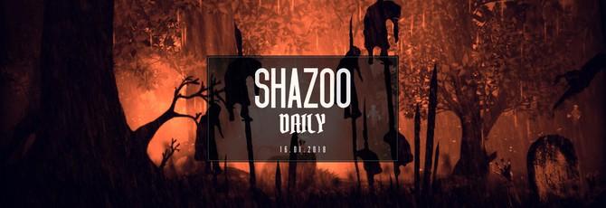 Shazoo Daily: вам письмо с Парижу