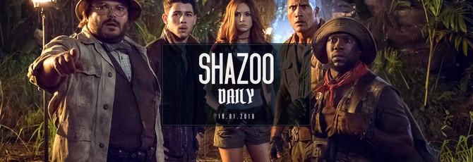 Shazoo Daily: Медвежья услуга
