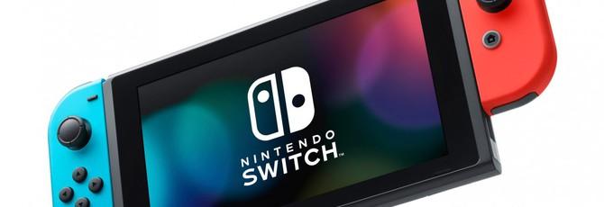 NPD: Nintendo Switch действительно самая продаваемая консоль в Северной Америке