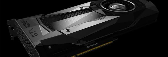 Nvidia советует ритейлерам продавать видеокарты геймерам, а не майнерам