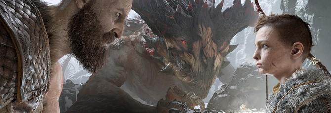 Названа дата релиза God of War, новый трейлер и скриншоты