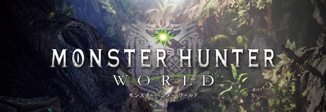 Monster Hunter: World. Русской локализации быть!