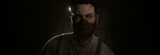 Оценки хоррора The Inpatient — приквела к Until Dawn для VR