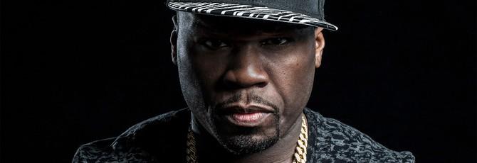 50 Cent случайно стал биткоиновым миллионером