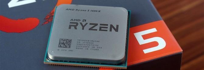 AMD расскажет о новых процессорах Ryzen на GDC 2018