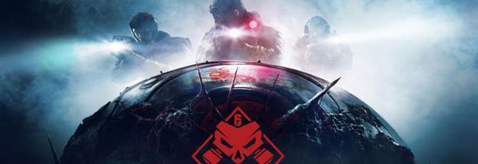 Трейлер события Outbreak в Rainbow Six Siege намекает на пришельцев
