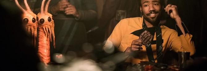 """Роскошный Гловер и Кларк в черном на кадрах """"Соло. Звездные войны: Истории"""""""