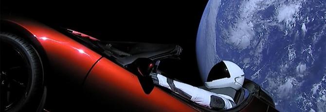 NASA официально признала родстер Tesla космическим телом