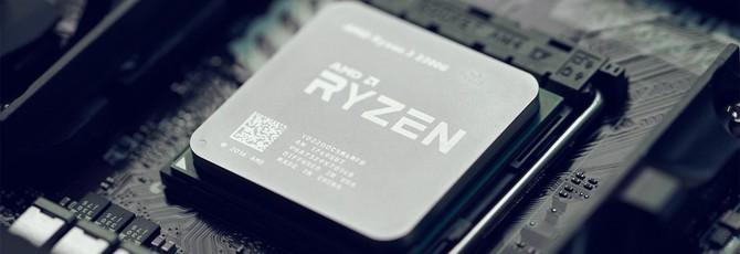 AMD выпустила CPU с удивительно мощной встроенной графикой
