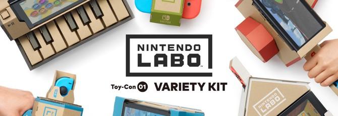 Детали набора Variety Kit из Nintendo Labo