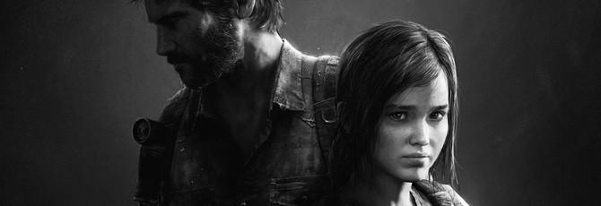 Нил Дракманн против экранизации The Last of Us в текущем виде
