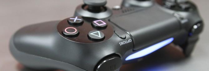 NPD: Новое поколение PlayStation в 2020 году