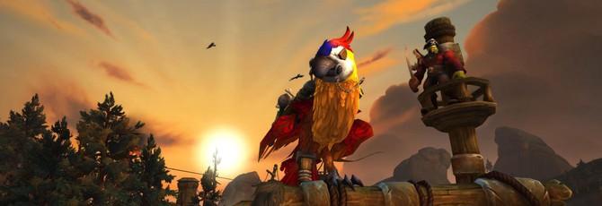 Датамайнеры нашли необычных маунтов в World of Warcraft: Battle for Azeroth