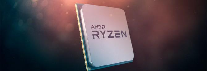 Репутацию процессоров AMD пытается убить неизвестная компания
