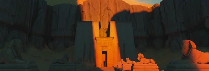 Потрясающая вода на вырезанной сцене трейлера In the Valley of Gods