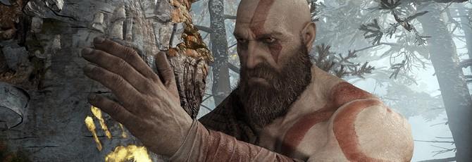 Превью God of War: Старый новый Кратос