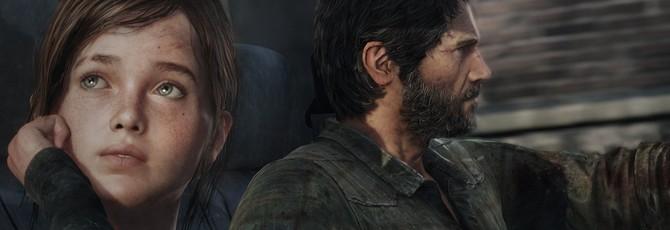 Разработчики ремейка Shadow of the Colossus вдохновлялись The Last of Us