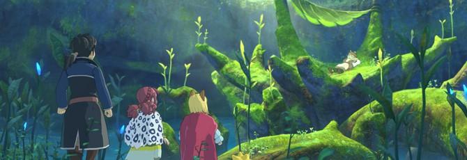 Релизный трейлер Ni No Kuni II: Revenant Kingdom