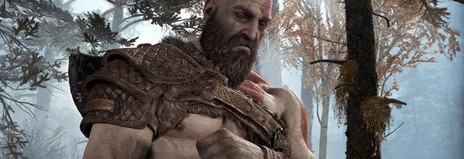 В God of War будет четыре уровня сложности
