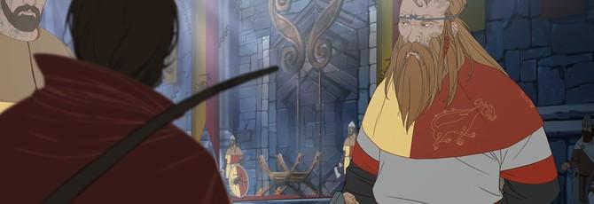 Трилогия The Banner Saga выйдет на Switch в этом году