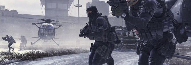 Слух: ремастер Call of Duty: Modern Warfare 2 не включает мультиплеер