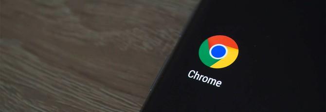 Chrome научится блокировать автоматические видео со звуком