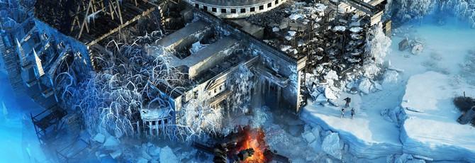 inXile зарегистрировала торговую марку Wasteland: Frost Point