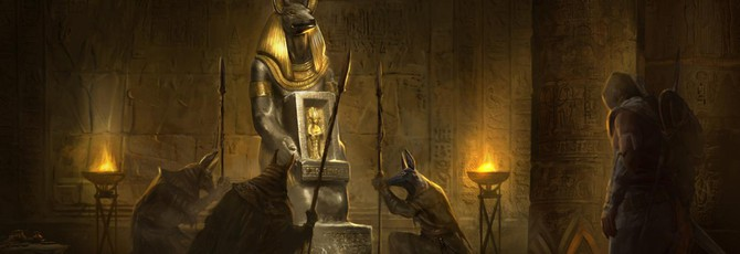 Концепт-арты дополнения Assassin's Creed Origins — The Curse of the Pharaohs