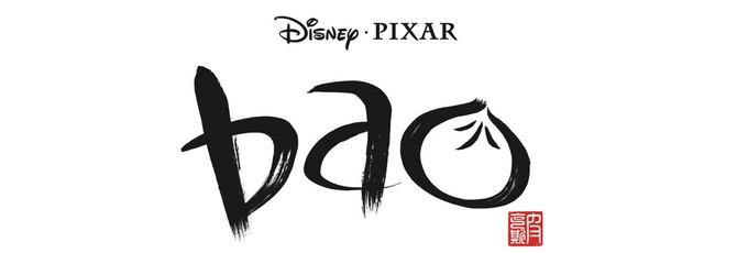 """Disney покажет новую короткометражку перед премьерой """"Суперсемейки 2"""""""