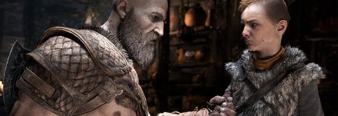 Гейм-директор God of War ответил на критику изменений