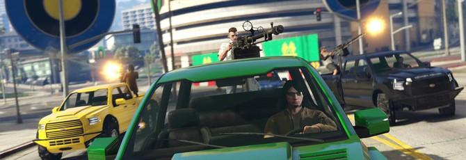 Новый кооперативный режим GTA Online идеален для игры с незнакомцами