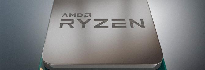 Первые независимые тесты AMD Ryzen 7 2700X попали в сеть