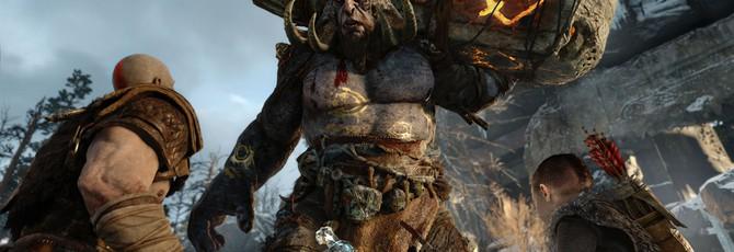 Распаковка коллекционного издания God of War от создателей игры
