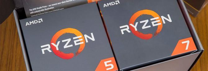 Второе поколение AMD Ryzen разгоняется до 5.8 Ггц