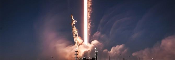 Прямой эфир с запуска охотника за экзопланетами на ракете Falcon 9