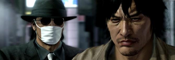 Разработчики Yakuza работают над новой игрой