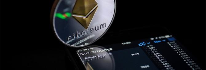 Хакеры украли Ethereum с кошельков, сломав инфраструктуру интернета