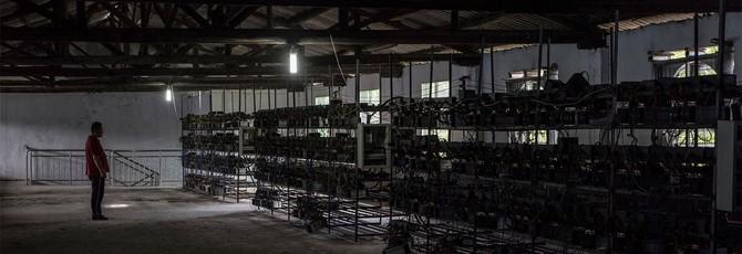 Китайская полиция конфисковала 600 установок для майнинга