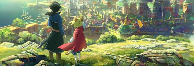 Сказочные концепты не менее сказочной Ni no Kuni 2: Revenant Kingdom
