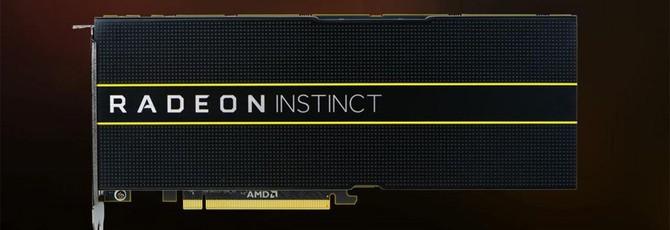 AMD тизерит видеокарту с 7 нм чипом Vega
